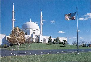ISLAMIC CENTER OF GREATER TOLEDO, OHIO, 1983